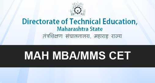 MAH CET 2017 MBA / MMS – DTE Maharashtra