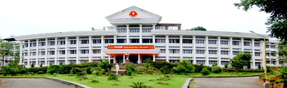 Jorhat Engineering College Assam ME Admission Test 2017