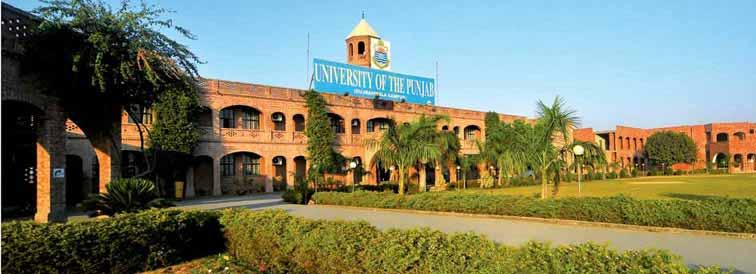 Panjab University Admissions 2017