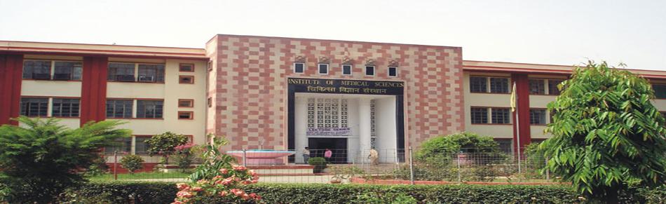 BHU B.Sc Nursing Entrance Exam 2017