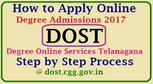 DOST Admission 2017 – Degree Online Services, Telangana
