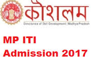 MP Online ITI Admission (Counselling) 2017