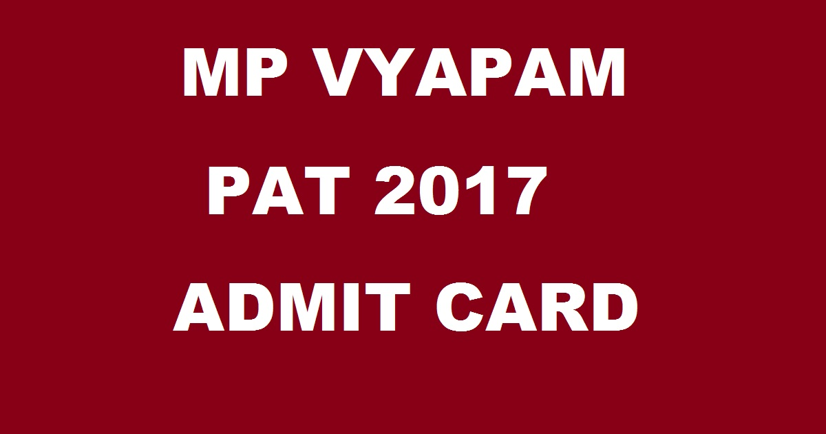 MP PPT 2017 – Pre Polytechnic Test (Vyapam)
