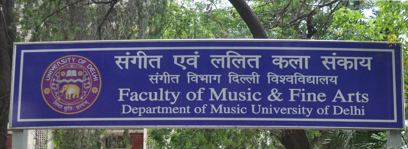 Delhi College of Arts Admission 2017