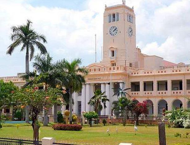 Annamalai University Result / Merit List 2017