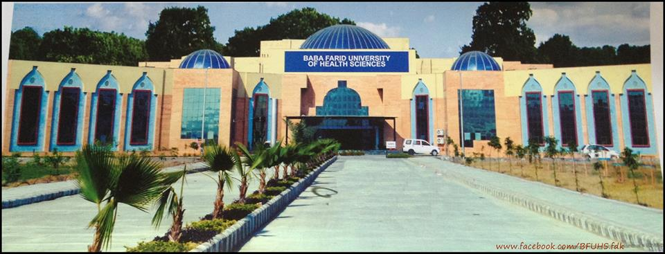 Punjab MBBS / BDS Admission 2017 – Baba Farid University MBBS Admission