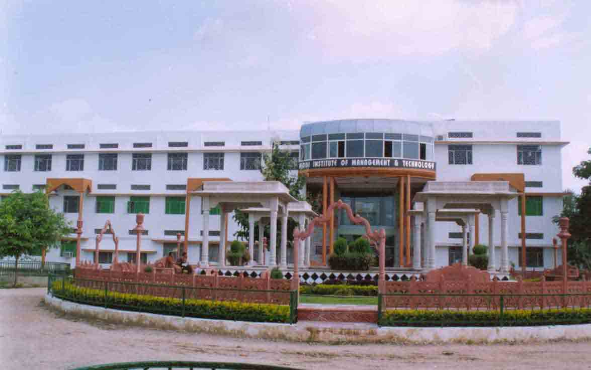 DTE Rajasthan Polytechnic Diploma Admission 2017 – www.dte.rajasthan.gov.in