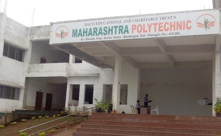 Maharashtra Post SSC Diploma (Polytechnic) in Engineering / Technology 2017