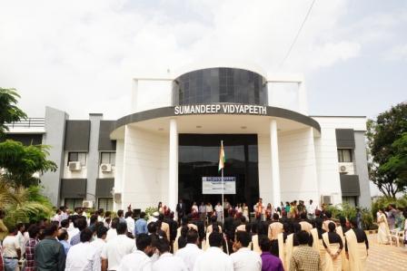 Sumandeep Vidyapeeth University MBBS & BDS Admission 2017