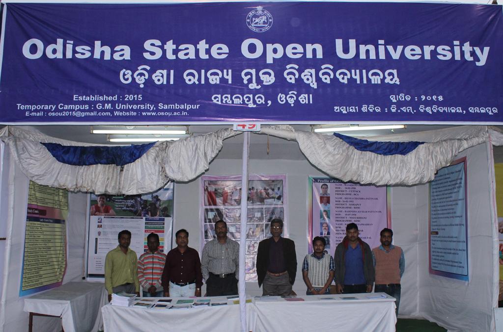 Odisha State Open University (OSOU) Admission 2017