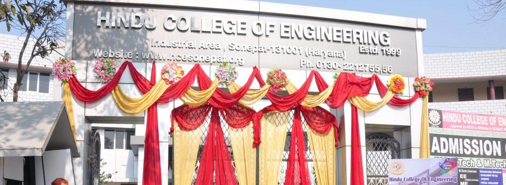 Hindu College of Engineering (HSE) Sonepat Admission 2017