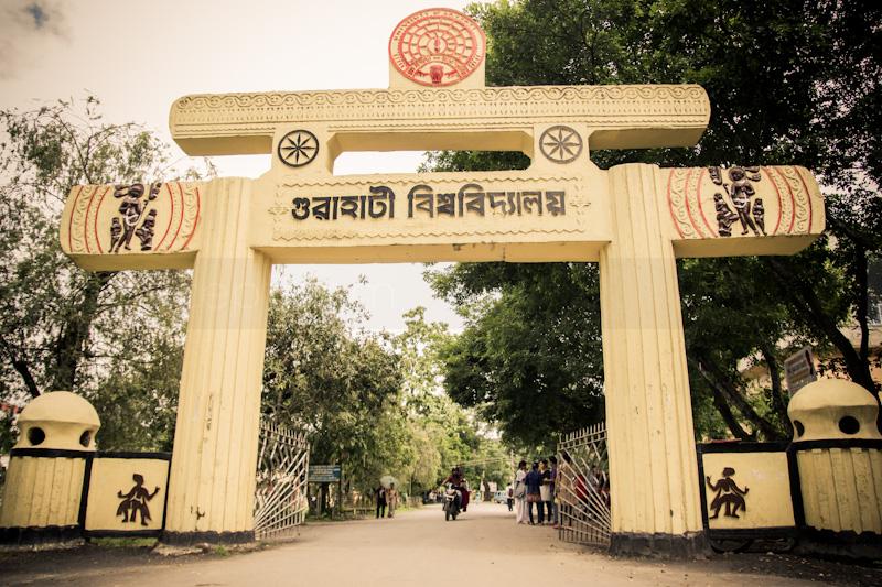 Gauhati University PG Admission 2017 – MA, M.Tech, M.Sc, M.Com, MLISc, MS