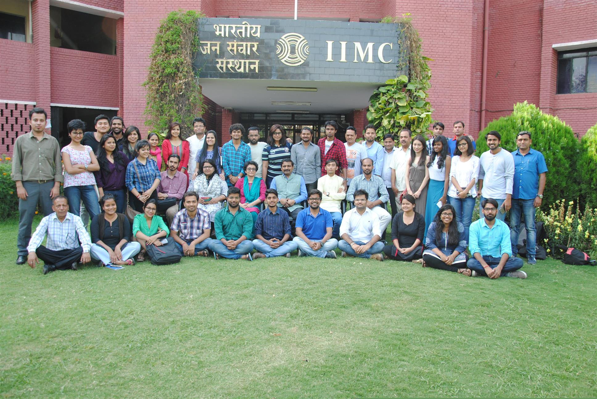 IIMC Result 2018 for Entrance Exam – Check Here