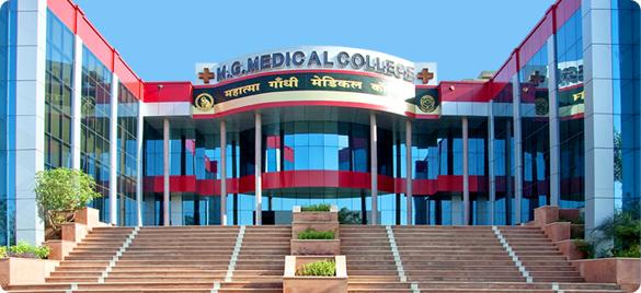 MGUMST Admission 2017 – Mahatma Gandhi University of Medical Sciences and Technology