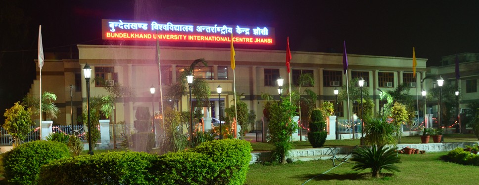 Bundelkhand University Admission 2017