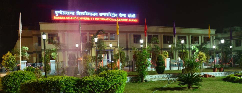 Bundelkhand University Admission 2017