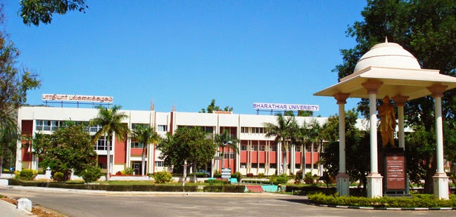 Bharathiar University Online MBA Courses