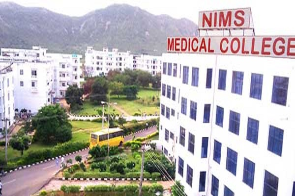 NIMS Hyderabad Admission 2017