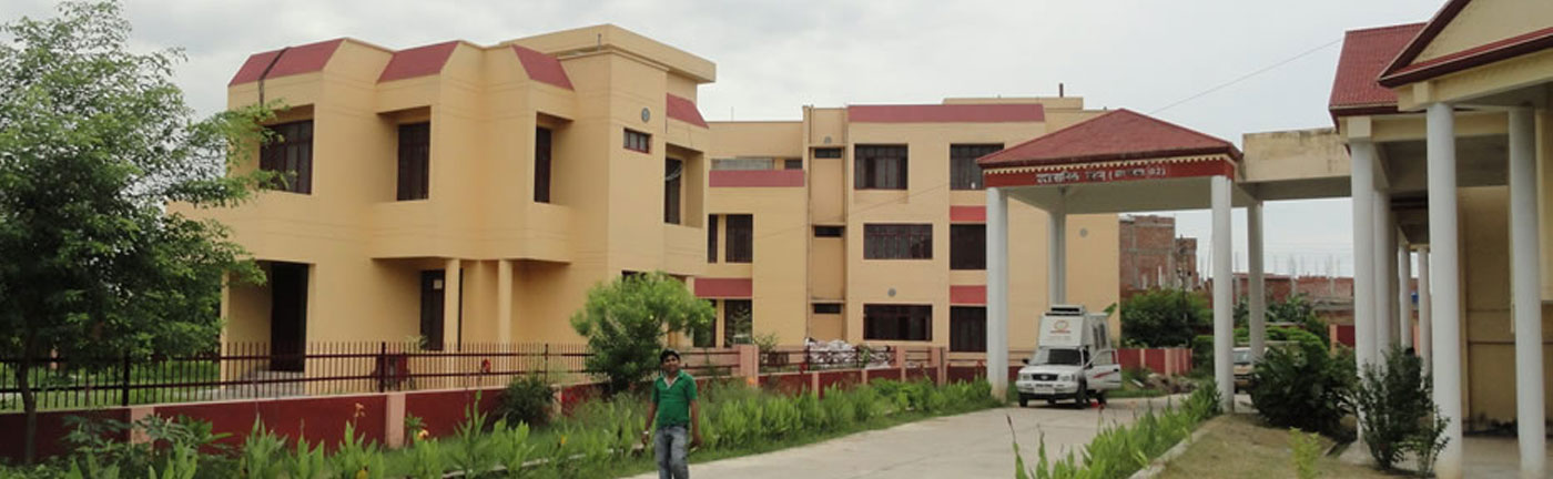 UPRTOU Admission 2017 – UP Rajarshi Tandon Open University, Allahabad