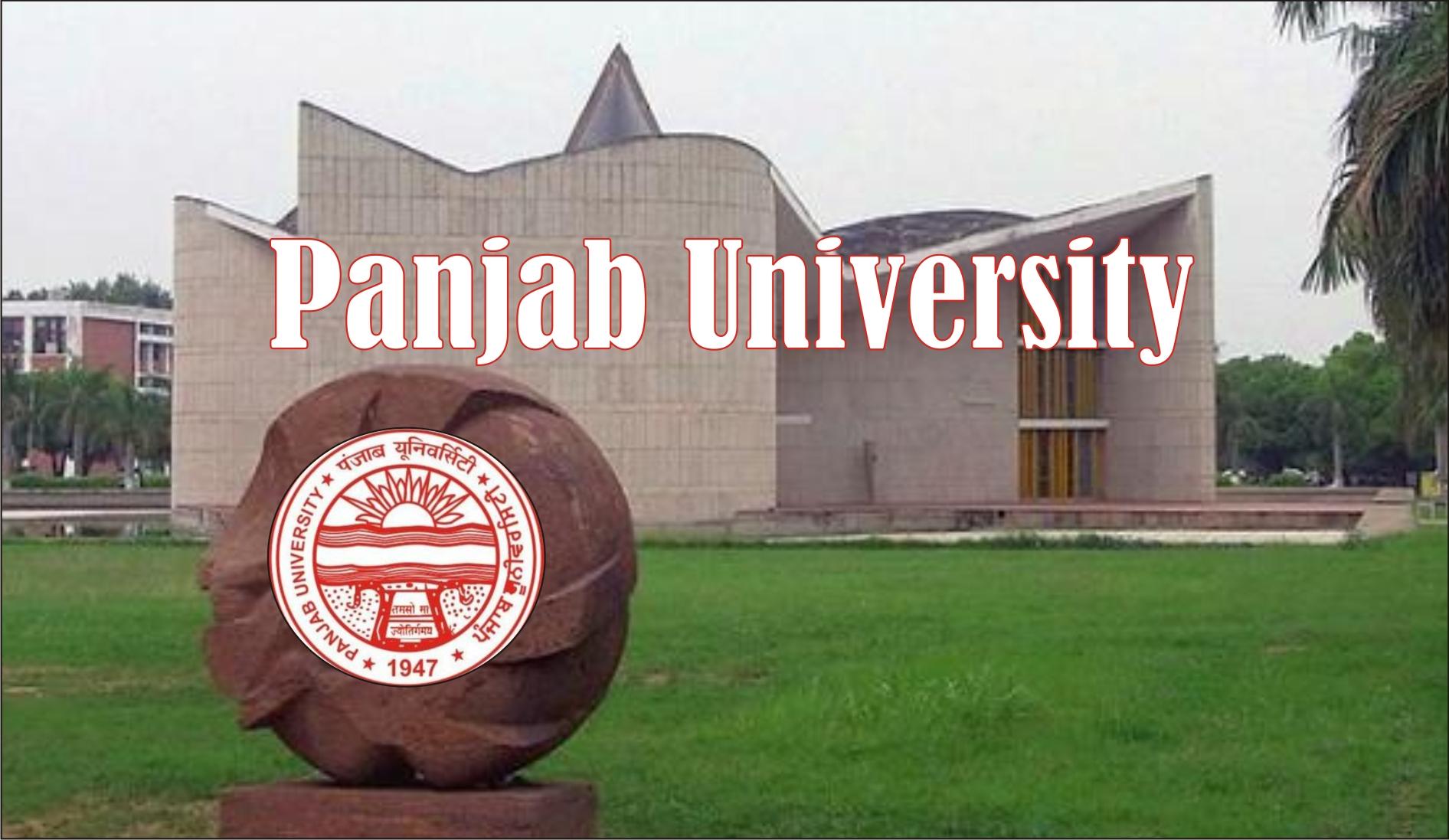 Punjab B.Ed Admission 2017