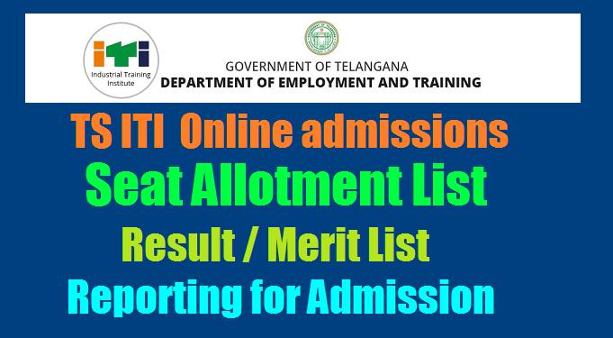 Telangana TS ITI 2017 Admission Notification