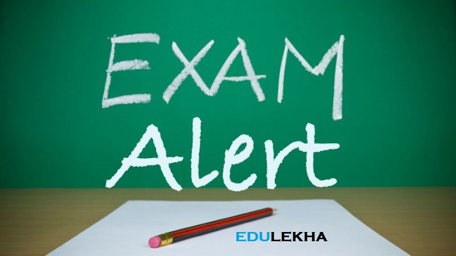 Engineering Entrance exam 2018