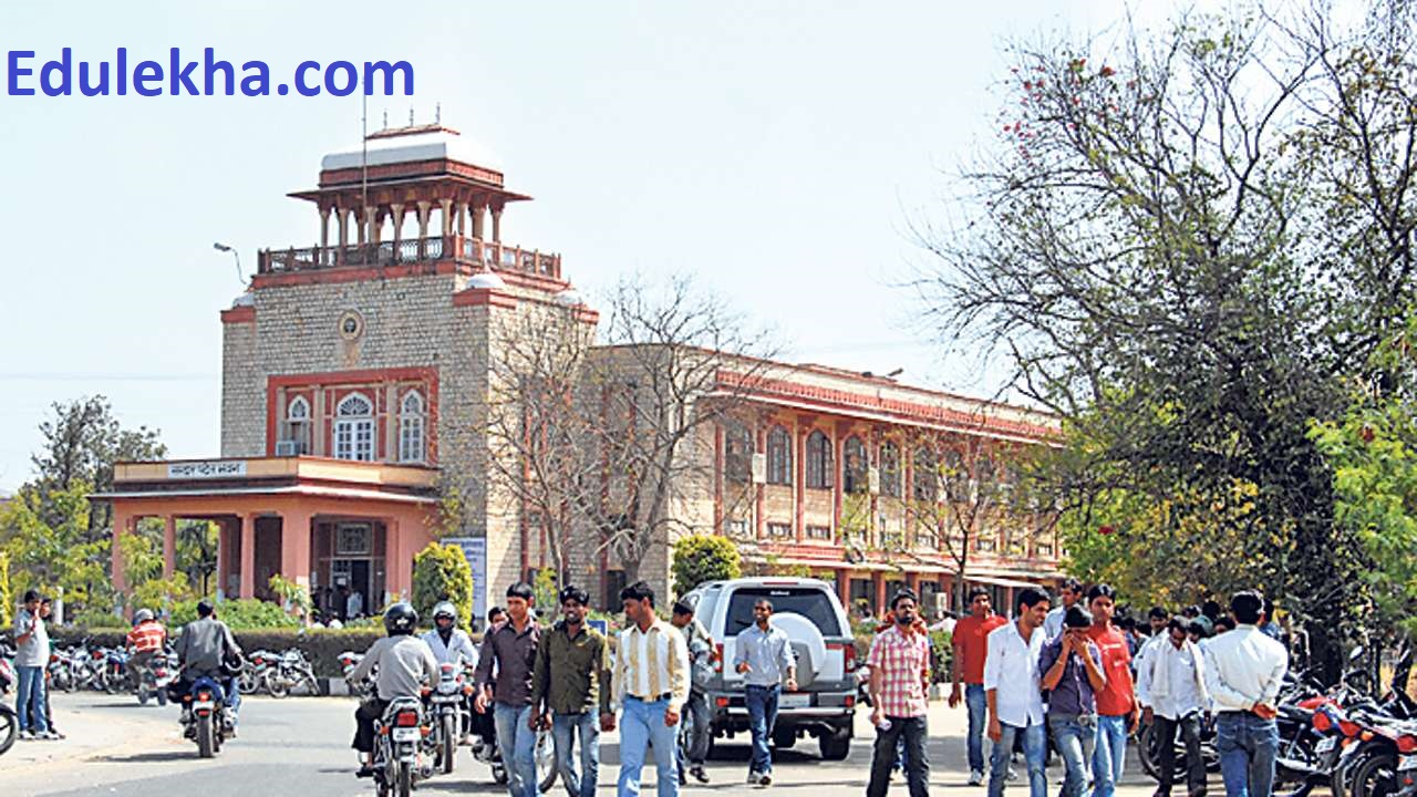 2018 Rajasthan PMET