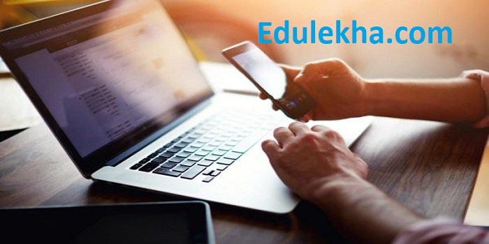 DDU Gorakhpur University (DDUGU) UG Admissions 2019
