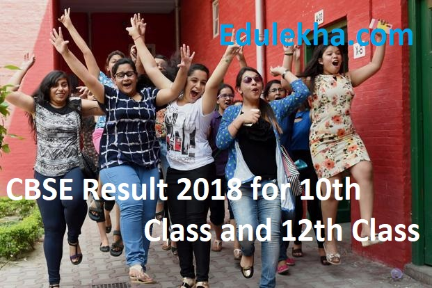 Class 10th and 12th CBSE Result 2018