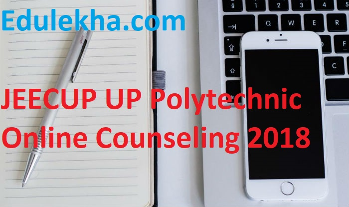 JEECUP UP Polytechnic Online Counseling 2018