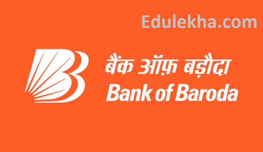 JMG Scale I PO Admission to Baroda Manipal School of Banking
