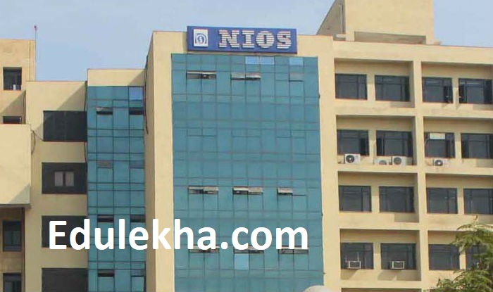 NIOS Exam Result for 12th Class  April 2018