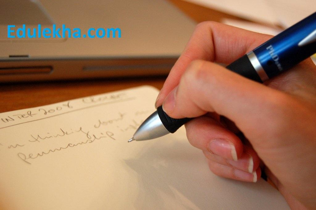 Online Counseling Uttar Pradesh DELEd BTC Admission Merit List, Choice Filling