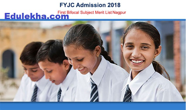 FYJC Nagpur Merit List 2018