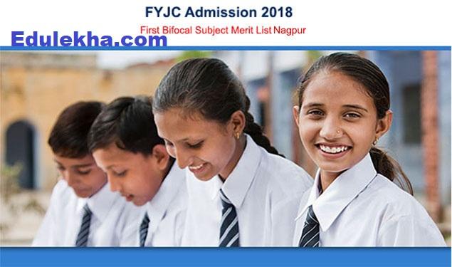 FYJC Nagpur Merit List 2018