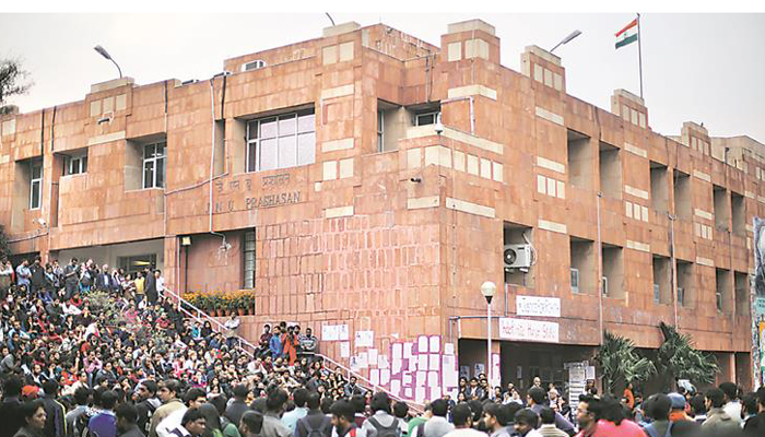 JNU Entrance Exam 2019: Prospectus discharged, charges not climbed