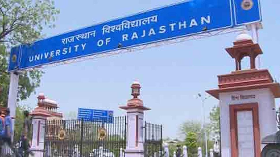 Rajasthan University UG Admission 2019: Dates, Admit Card, Result