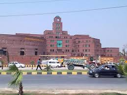 Central University of Punjab (CUP) M.Tech, M.Pharm and MBA Admission 2019