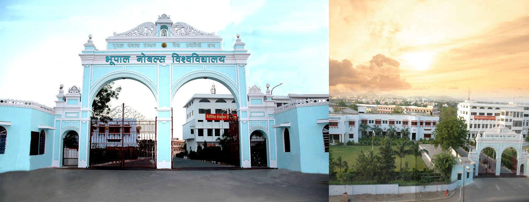BHUPAL NOBLES' UNIVERSITY