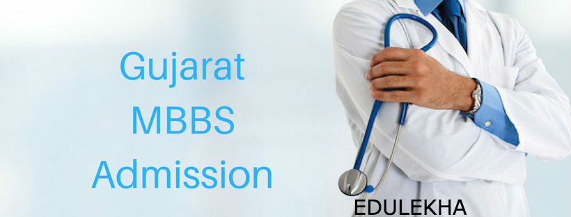 MBBS admission 2019 – Gujarat