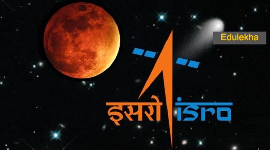 ISRO Online Certification